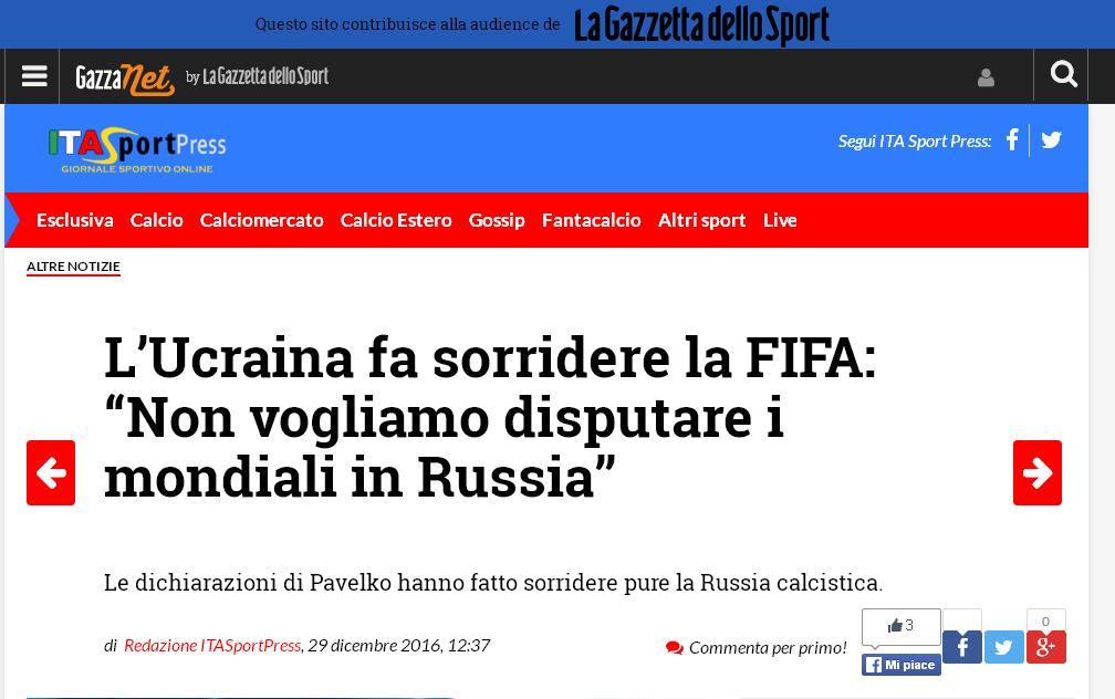 L'Ucraina non parteciperà ai mondiali 2018 in Russia