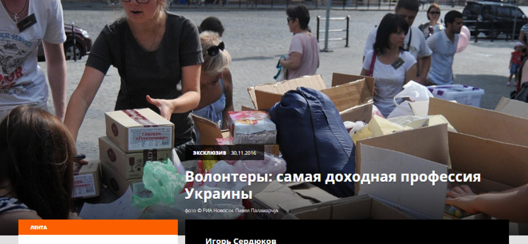 Ucraina il business dei volontari (Fake)