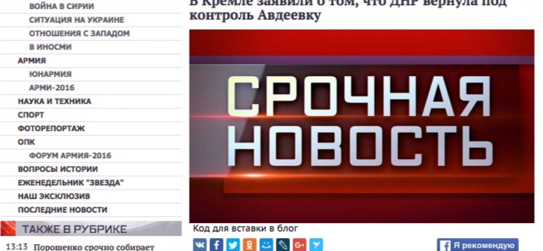 """Fake: """"DNR"""" ha ripreso il controllo su Avdiivka"""