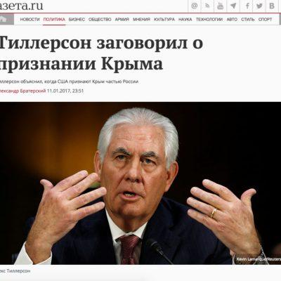 Falso: Rex Tillerson dijo las condiciones bajo las cuales EE.UU. reconocerá que Crimea es rusa