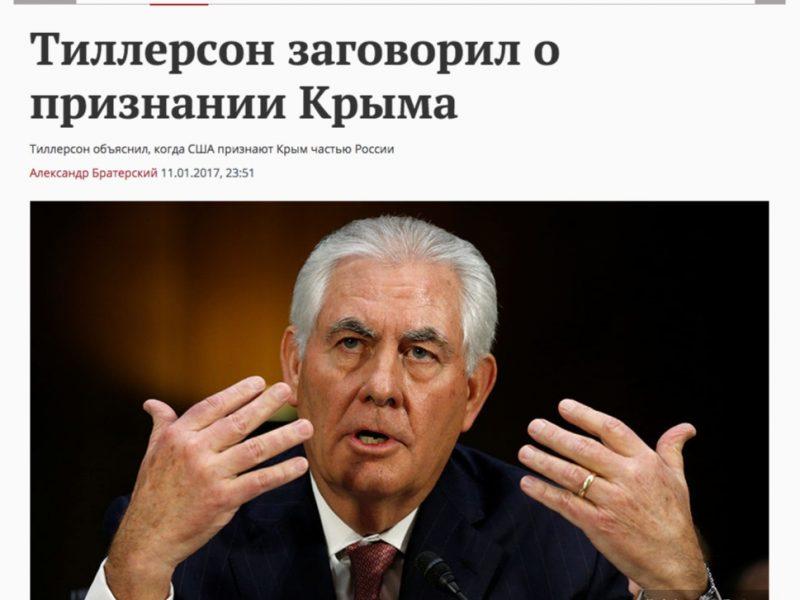 Fake: Un candidat au poste de Secrétaire d'État américain a expliqué les conditions essentielles pour reconnaître la Crimée comme faisant partie de la Russie