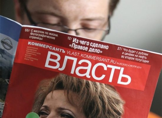 Print Media at All Levels Collapsing in Russia