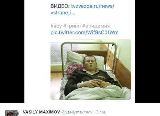 La chaîne TV russe «Zvezda» a pris un militaire de forces spéciales russe pour un soldat ukrainien