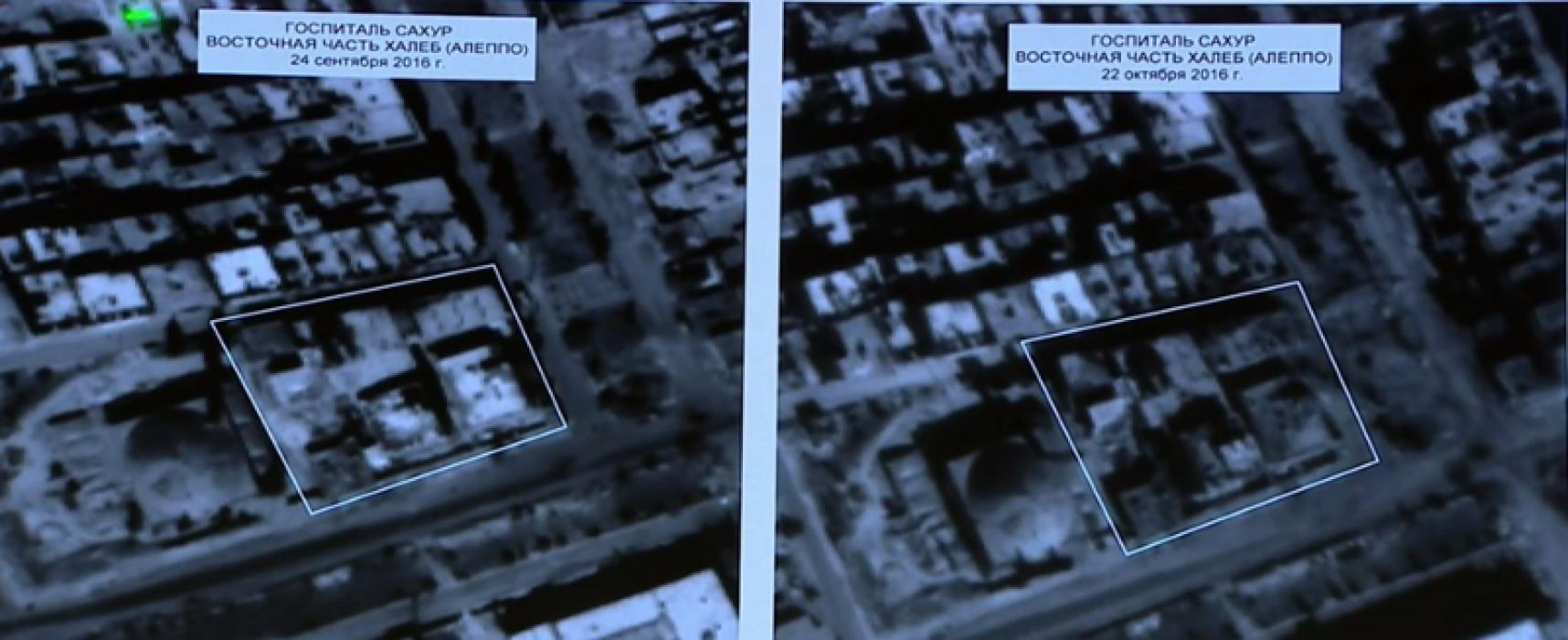 La mentira desde el cielo: cuatro métodos de distorsión por parte de Rusia de las fotografías aéreas e imágenes satelitales