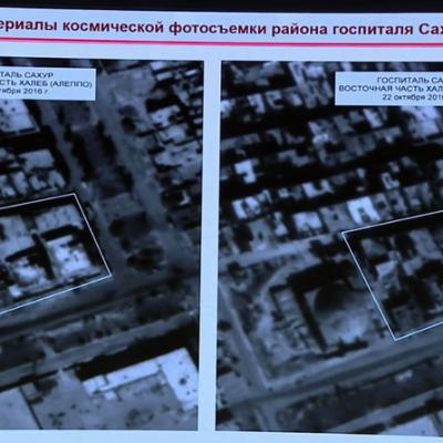 Ложь с неба: Четыре способа искажения Россией кадров аэросъёмки и спутниковых снимков