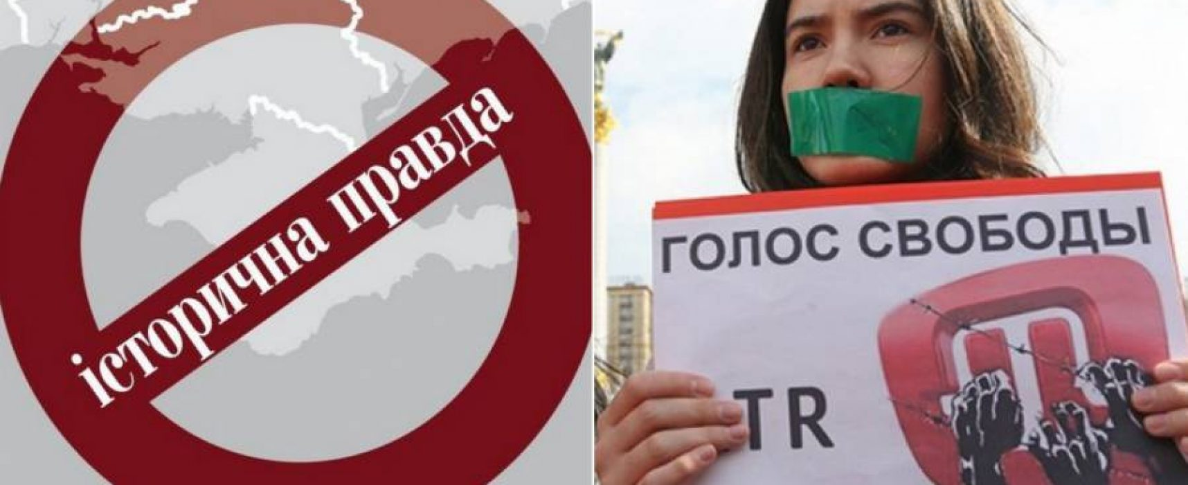 Historical Truth Banned in Russian-Occupied Crimea