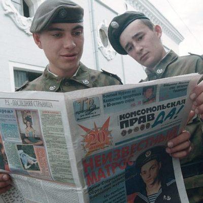 Russische Informationskampagne gegen ukrainische Verteidigungskräfte
