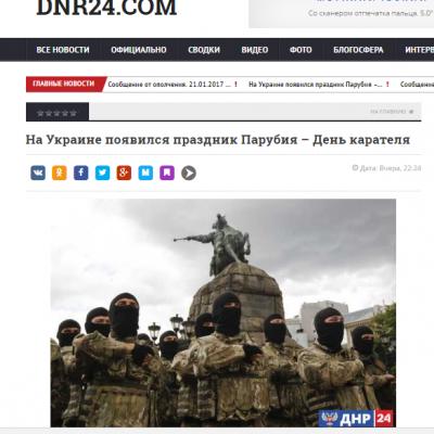 Fake: Neuer Ukrainischer Feiertag – Tag der Rächer