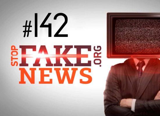 StopFakeNews #142. Давало ли письмо Януковича России право вторгнуться в Украину в 2014 году?