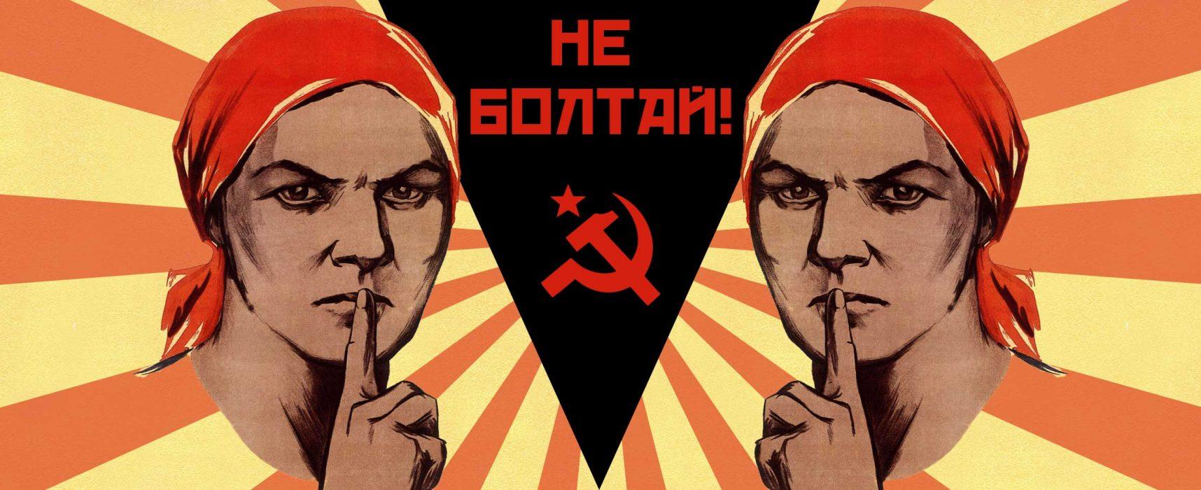Putin's throwback propaganda playbook