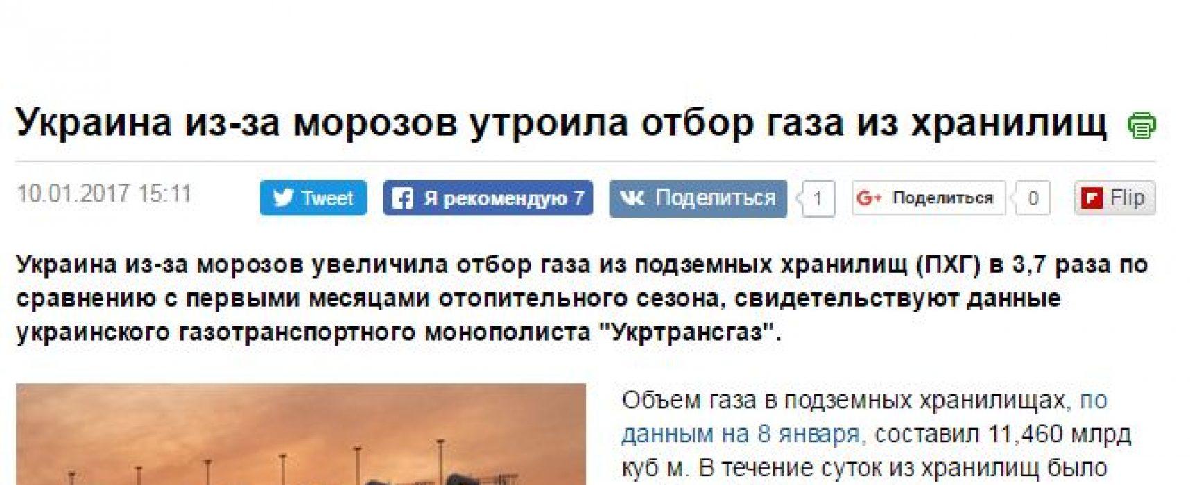 Fake: Kvůli mrazům Ukrajina zdvojnásobila spotřebu plynu ze zásobníků