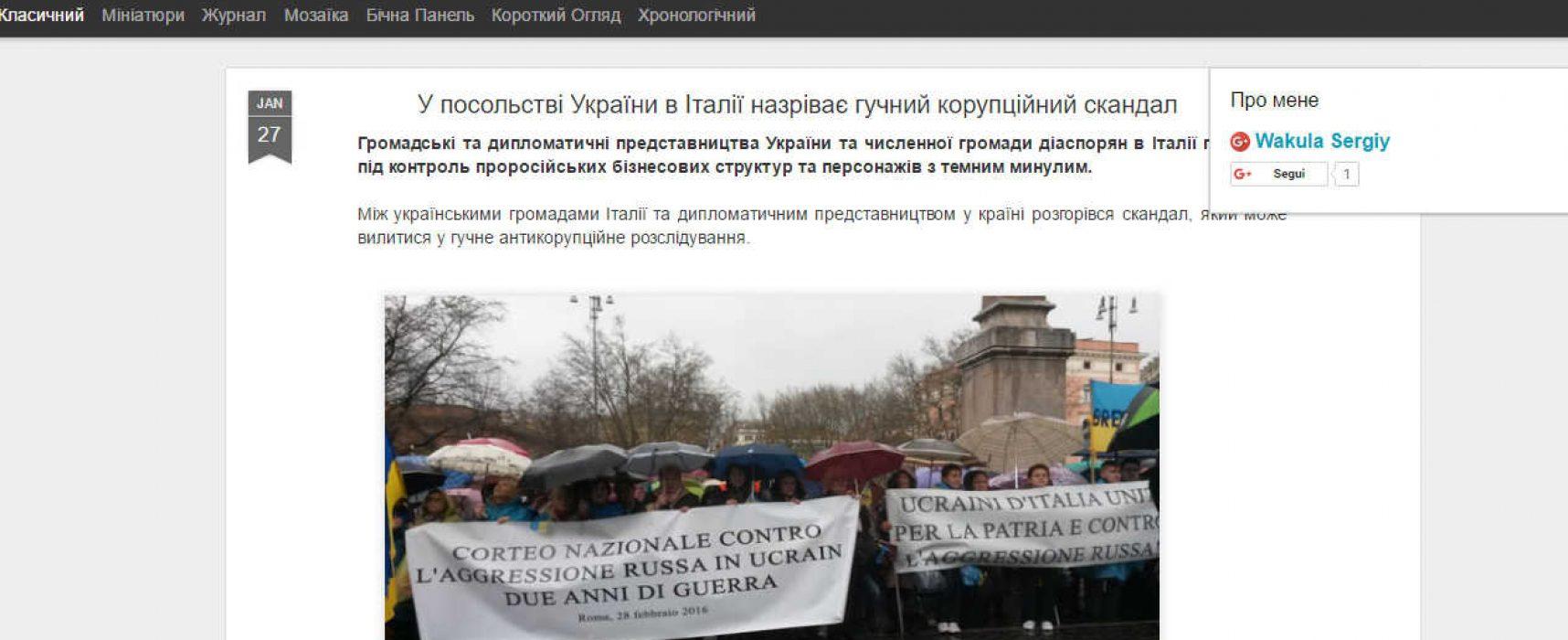 Fake : Ambasciata Ucraina in Italia collusa con la FSB