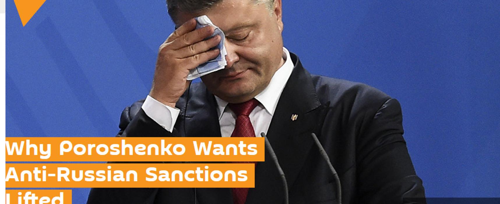 Фейк: Порошенко призывает отменить санкции против России