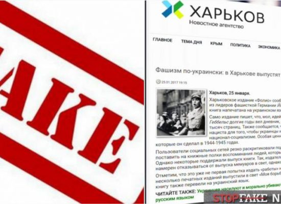 'Ukrainian regional news site' linked with Putin Chef's Internet troll factory