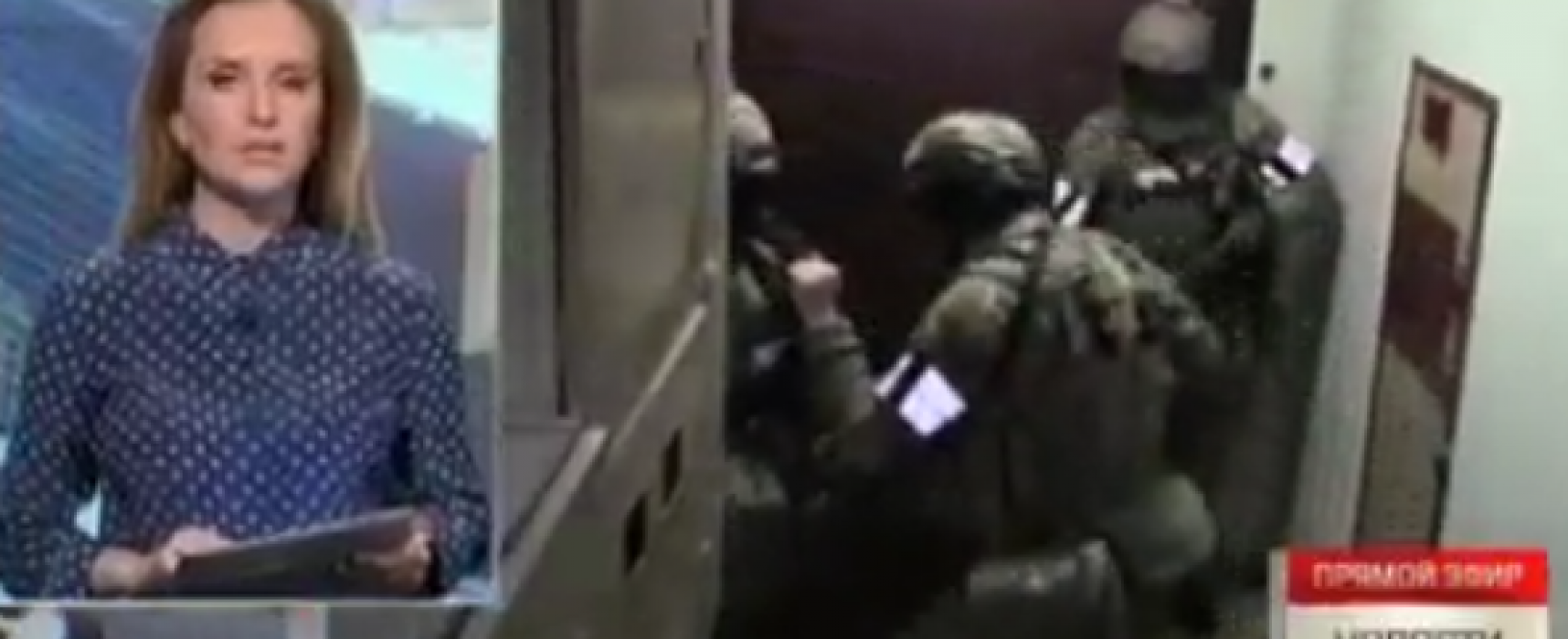 Russian TV shows fake 'anti-terror operation' to hide arrests of Crimean Tatar activists