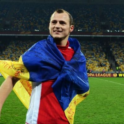Ukrainian Football for a Strong United Ukraine