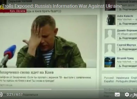 Kremlin trolls exposed: Russia's information war against Ukraine