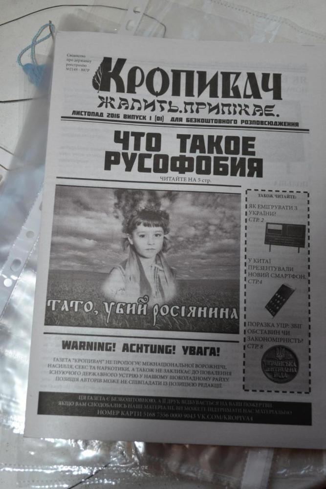 Russisches Mädchen online datiert