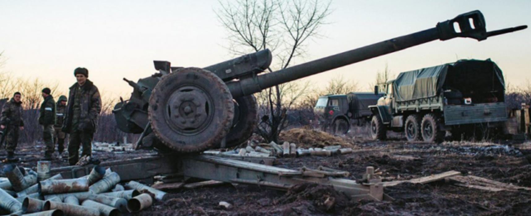 Étude d'un incident: qui et pourquoi tire sur la ville de Donetsk?