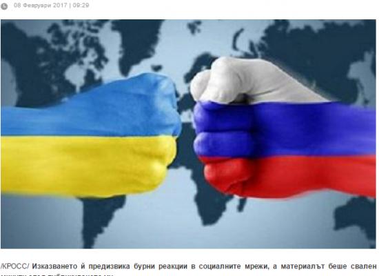 Фейк: Украинска бизнесдама иска да размазва руснаци с танкове и да ги гори в газови камери