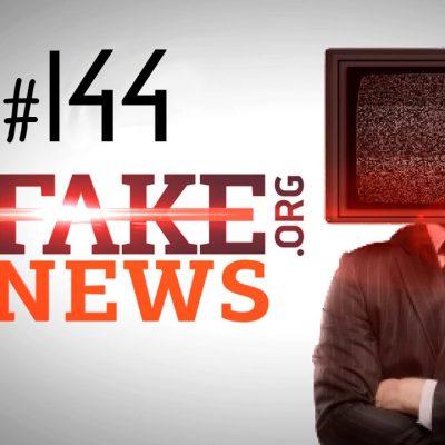 StopFakeNews #144. Под чьим контролем Авдеевка и почему Зозуля не «нацист»