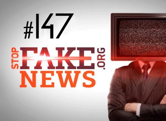 StopFakeNews #147. Россия — топ-импортер украинского оружия?