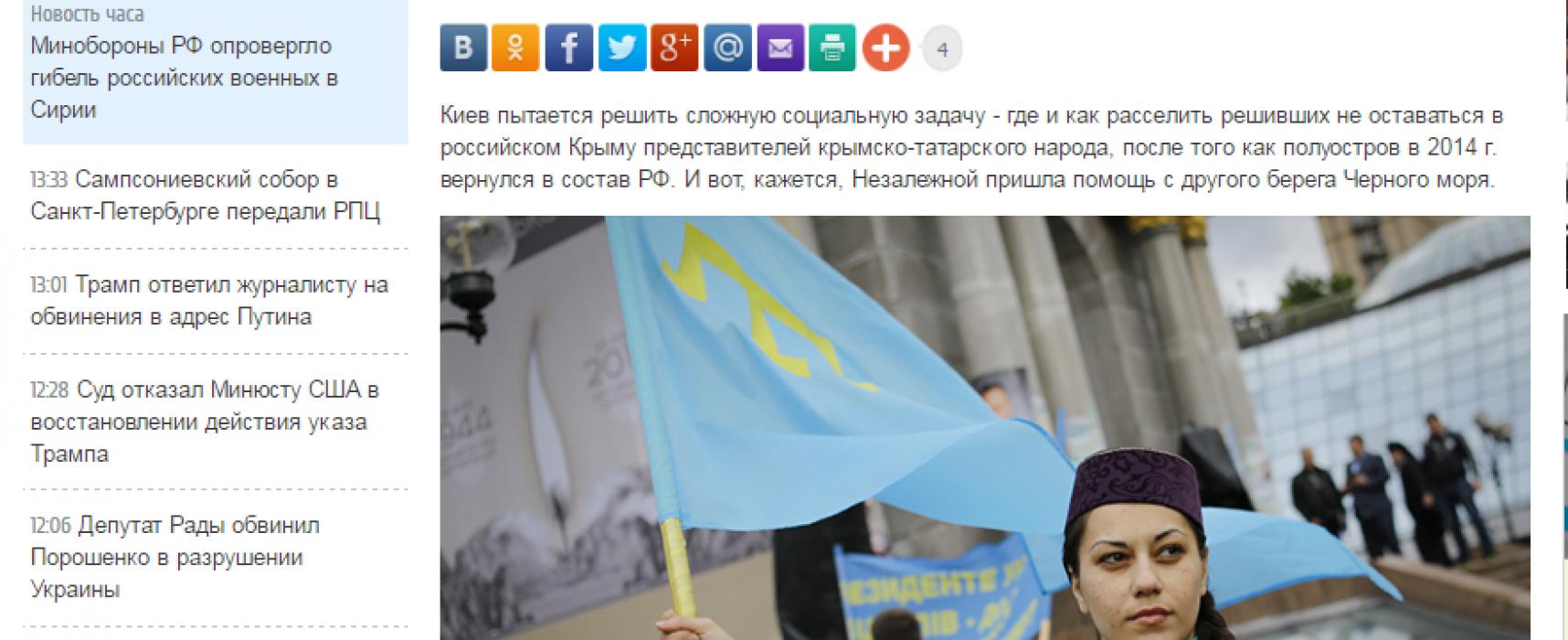 """Фейк: Турция строи """"Нов Халифат"""" в Южна Украйна"""