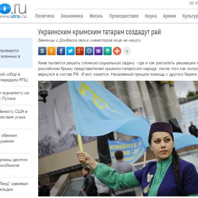 Fake: Türkei baut neues Kalifat in Südukraine auf