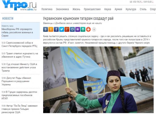 Fake: La Turquie construit un «nouveau Califat» au sud de l'Ukraine