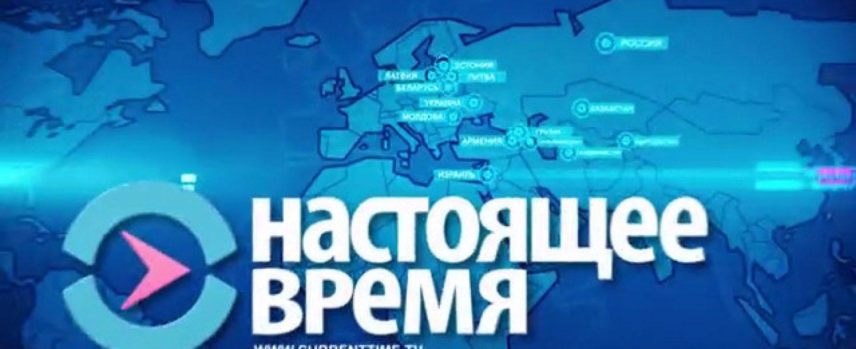 Les États-Unis lancent une chaîne pour contrer les médias russes