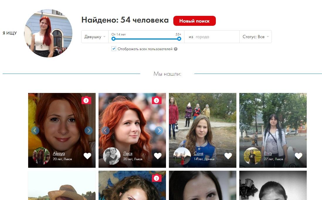 Программа поиска человека по фотографии скачать нужно скачать программа
