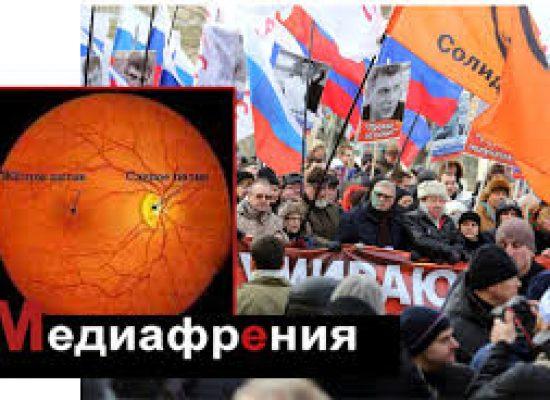Игорь Яковенко: Слепое пятно