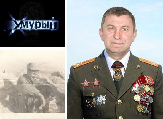 Identifying Khmuryi, the Major General Linked to the Downing of MH17