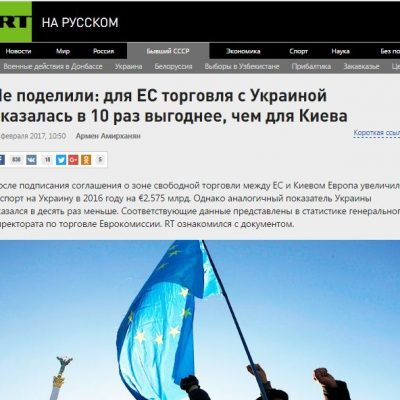 Media Russi negano gli effetti positivi dell'accordo di associazione Europa Ucraina