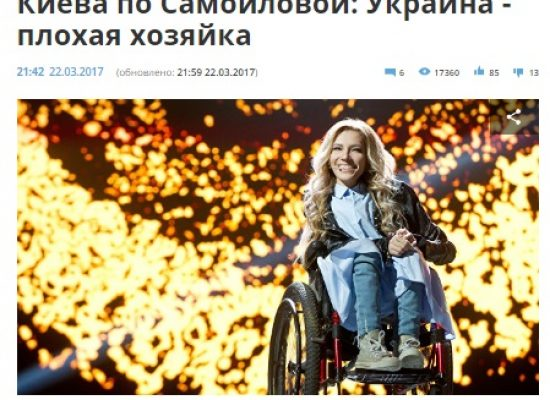"""Забраната за влизането на Юлия Самойлова в Украйна е """"русофобска параноя"""" за радост на Кобзон"""