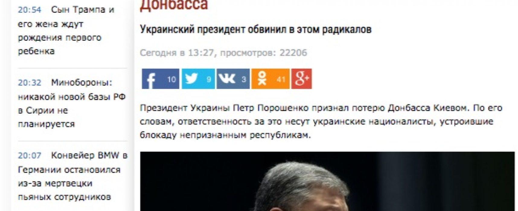 Fake: Porochenko a admis la perte du Donbass