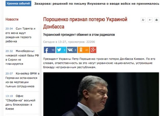 Fake: Ukraine's President Acknowledges Donbas Loss