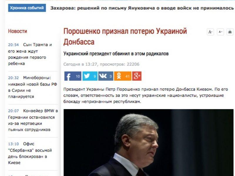 Fake: Ukraine's President Acknowledges Donbas Loss