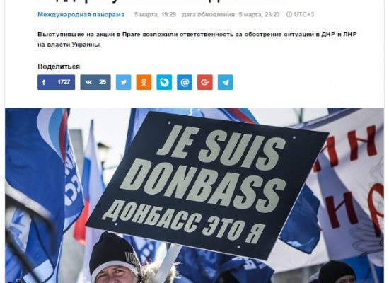 Fake: Massive European Demonstrations Supporting Donbas