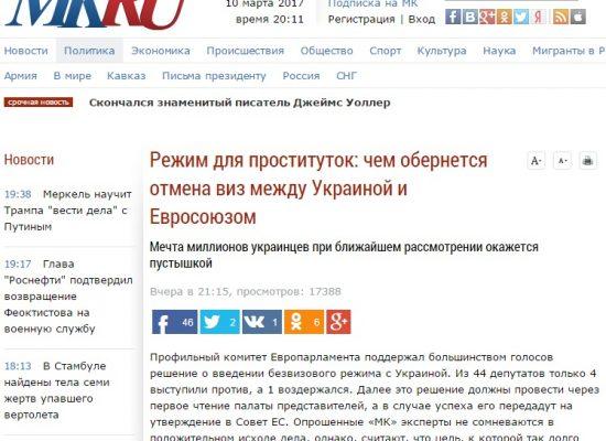 Radicales y prostitutas: cómo la prensa rusa muestra la exención de visados entre la UE y Ucrania