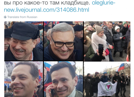 Московская мэрия (видимо) управляет бот-фермой в твиттере