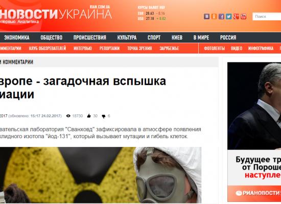 Fake: L'Europe accuse l'Ukraine d'augmentation du niveau de radioactivité