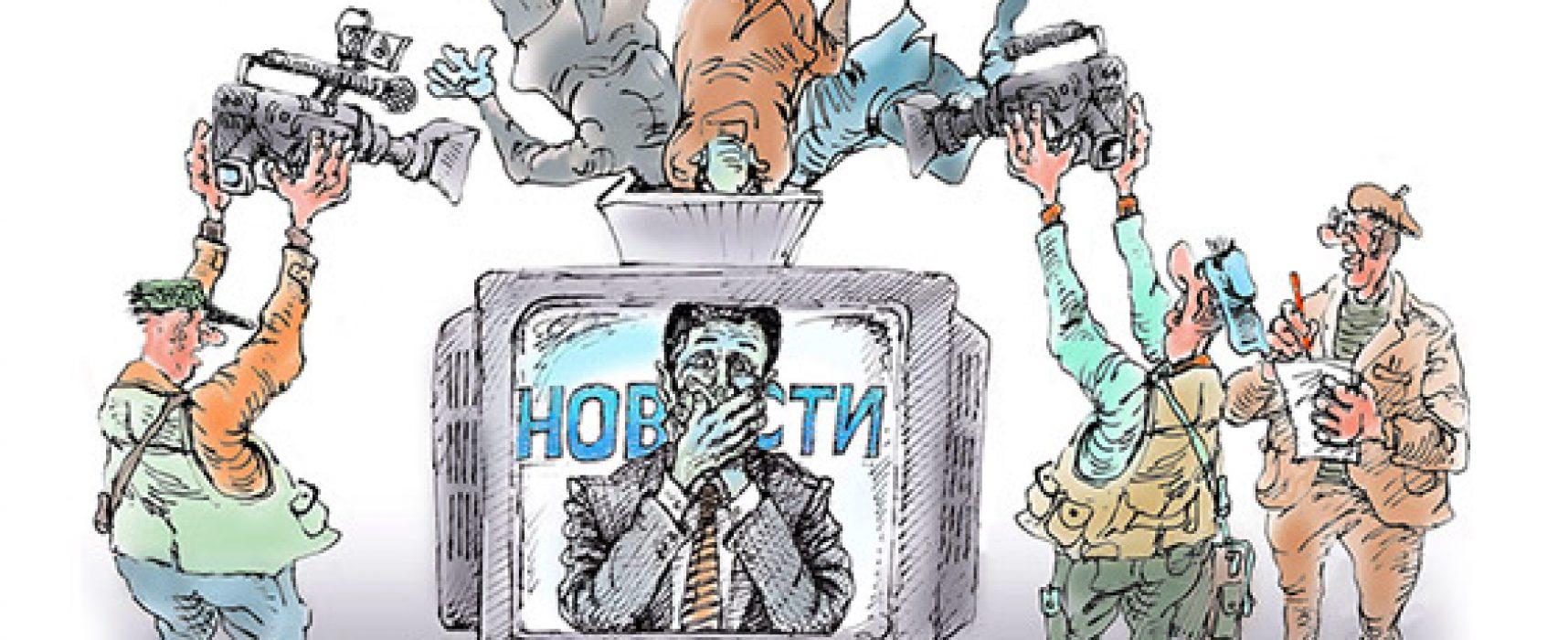 Игорь Яковенко: Телевизор и человек