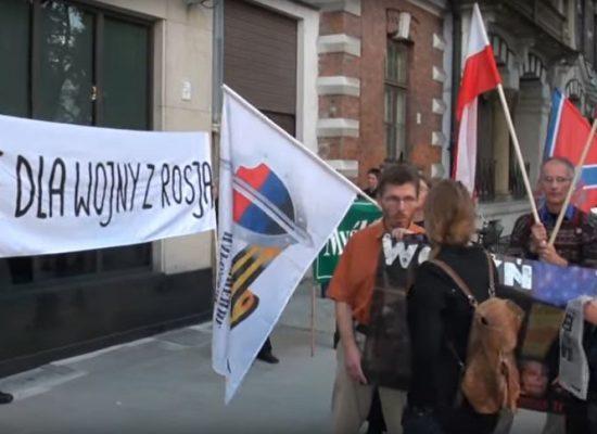 Польские националисты проводили акции против Украины за деньги России — Wyborcza