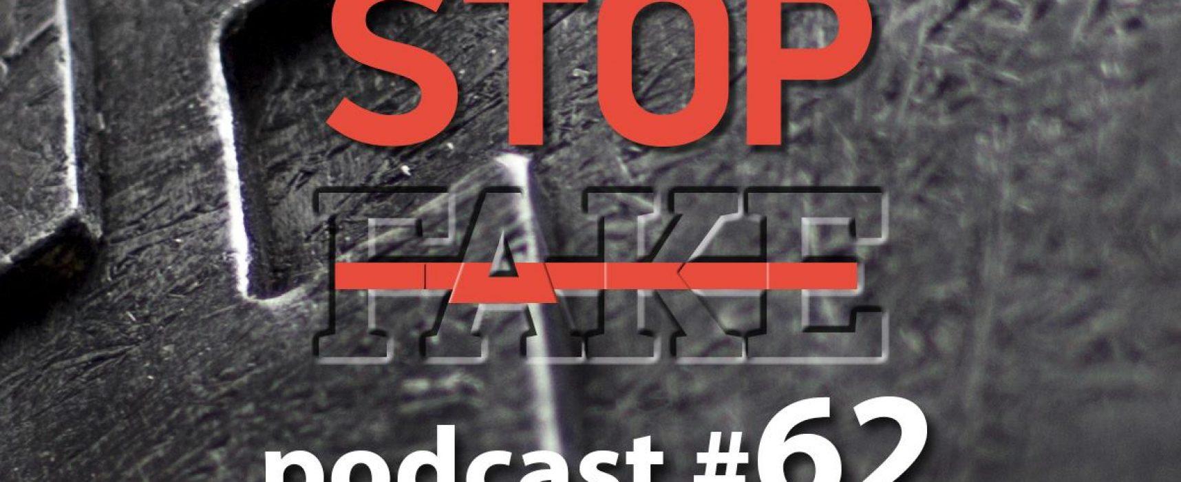 StopFake podcast #62