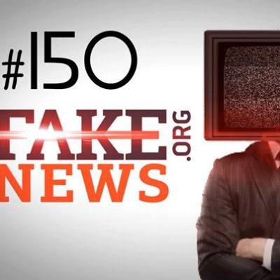 StopFakeNews #150. Украина перекрыла воду так называемой ЛНР и не может профинансировать Евровидение