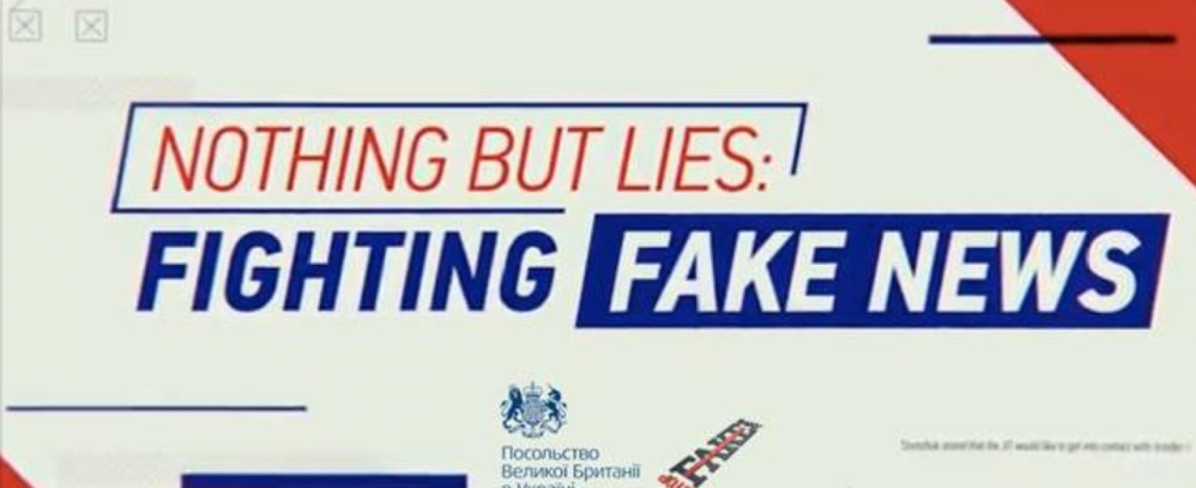 Премьера документального фильма «Ничего кроме лжи» журналиста Тима Уайта в Киеве