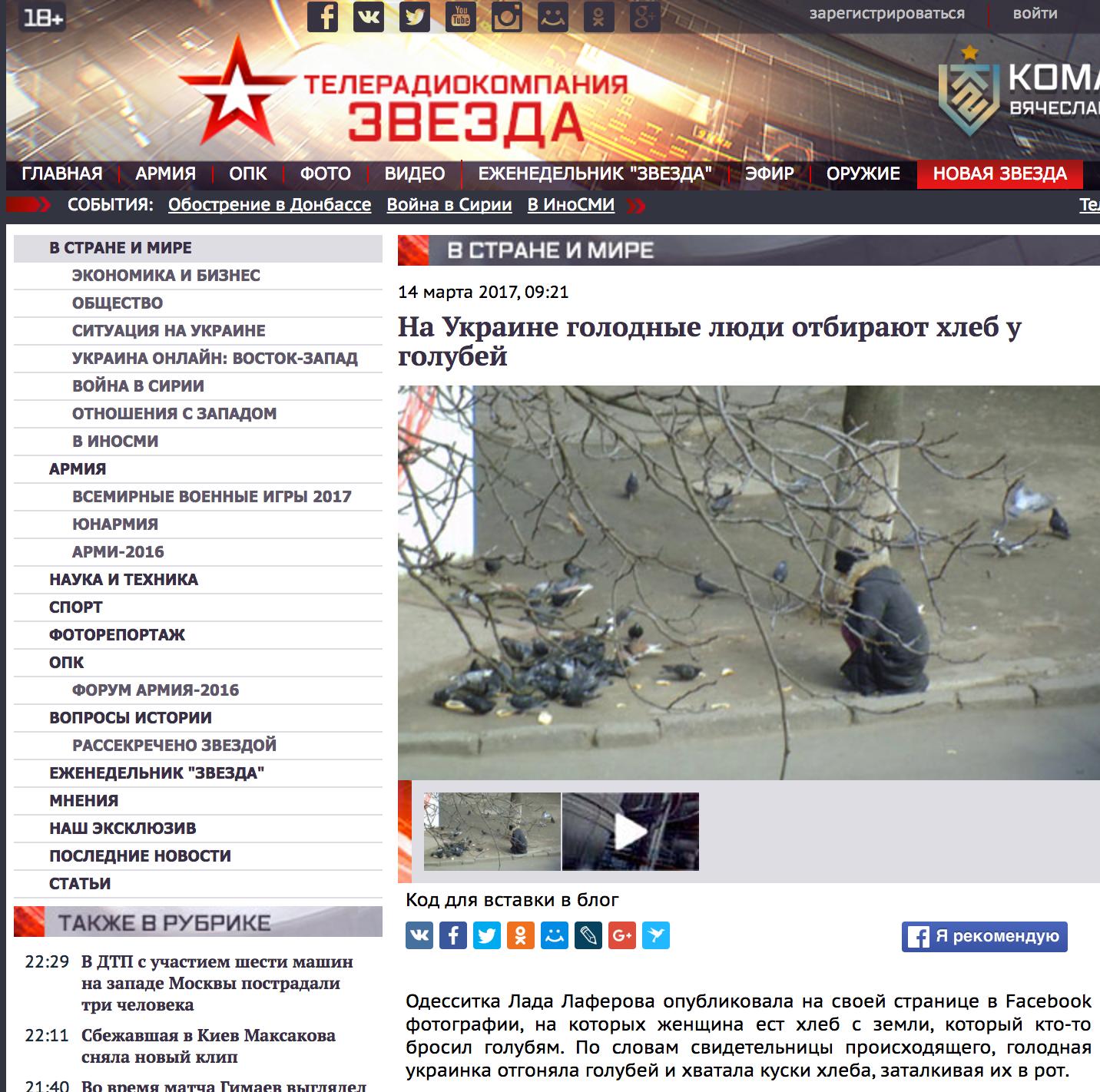 Це сигнал для тих, хто в Криму працює з окупаційною владою. Варто подумати перед тим, як виконувати накази, - Клімкін про нові санкції ЄС - Цензор.НЕТ 4074