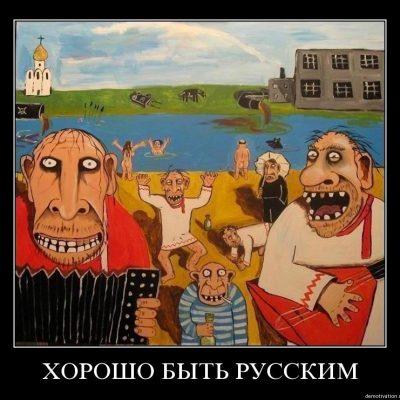 Игорь Яковенко: Как и почему растет русское счастье