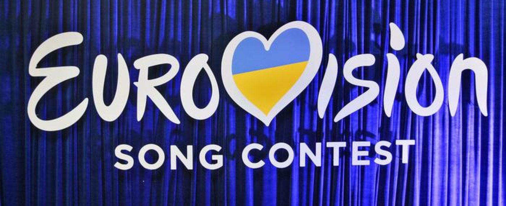 """Организаторите на """"Евровизия"""" опровергаха информацията за санкции срещу Киев"""